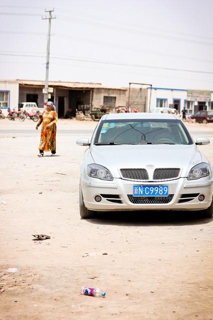Die Chinesen kopieren alles, sogar die Front deutscher Autos