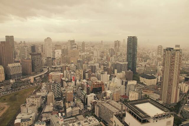 Ausblick über Osaka