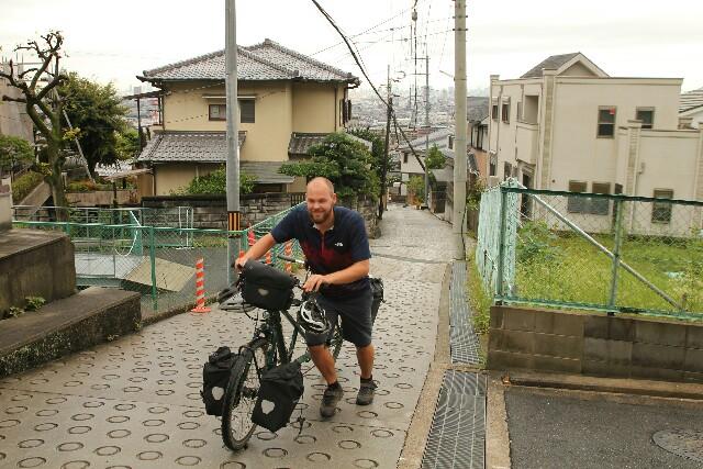 Von Osaka nach Nara